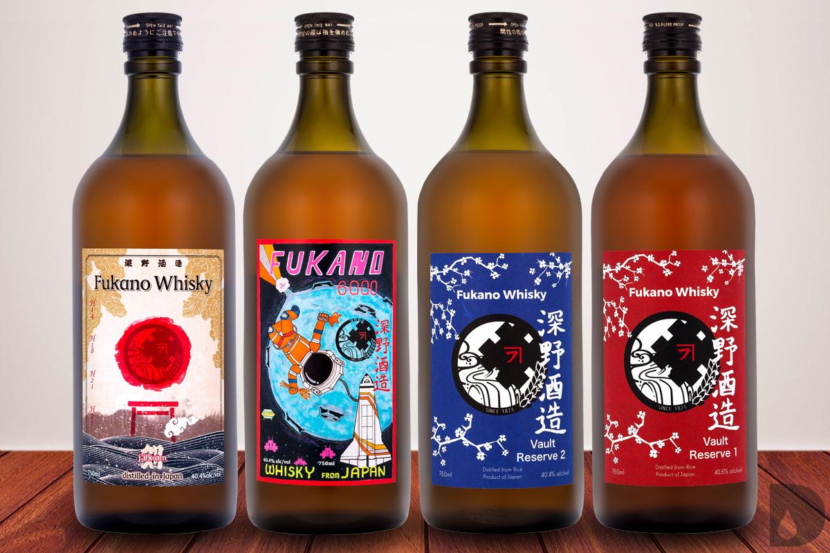Fukano limited edition whiskies