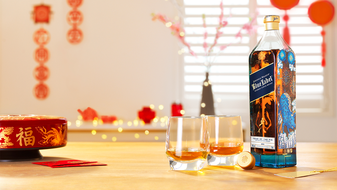 Johnnie Walker Blue Year of the Pig