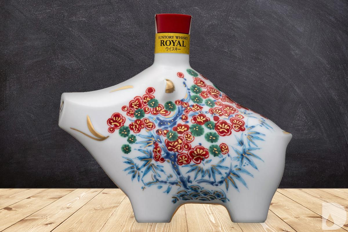 Lunar New Year: Suntory Royal Year of the Boar 2019