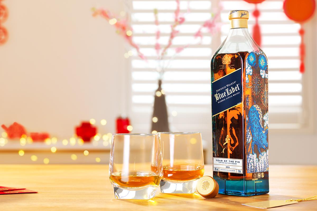 Lunar New Year: Johnnie Walker Blue Label Year of the Pig