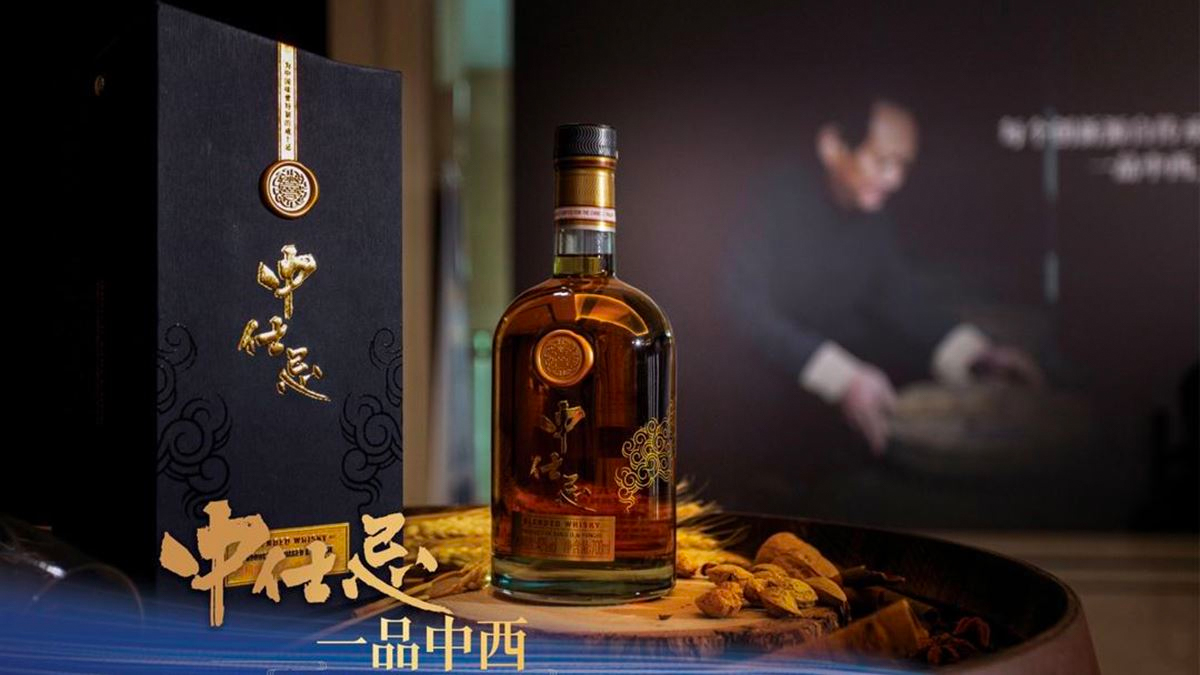 Diageo and Jiangsu Yanghe Distillery Create Zhong Shi Ji
