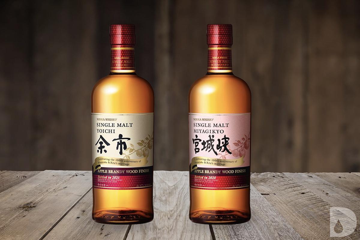 World Whiskey Gift: Nikka Yoichi & Nikka Miyagikyo Single Malt Apple Brandy Finish