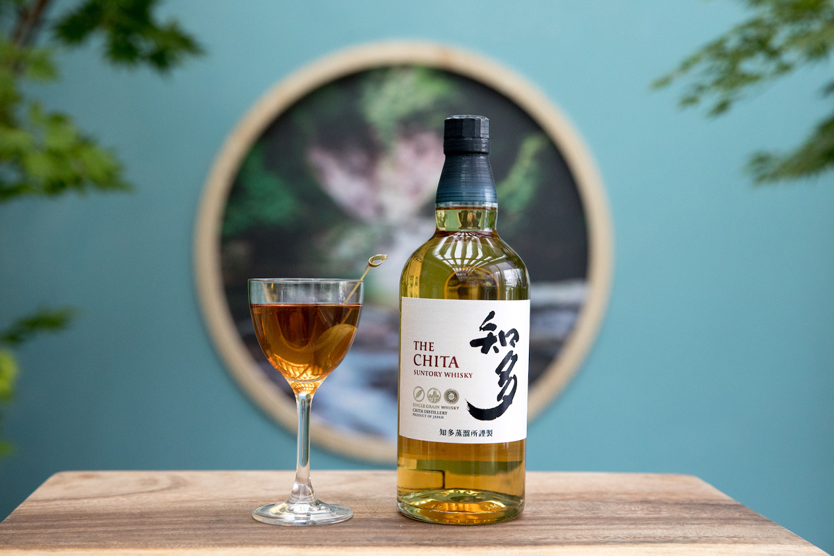 Midleton Very Rare 2021: Suntory the Chita Single Malt