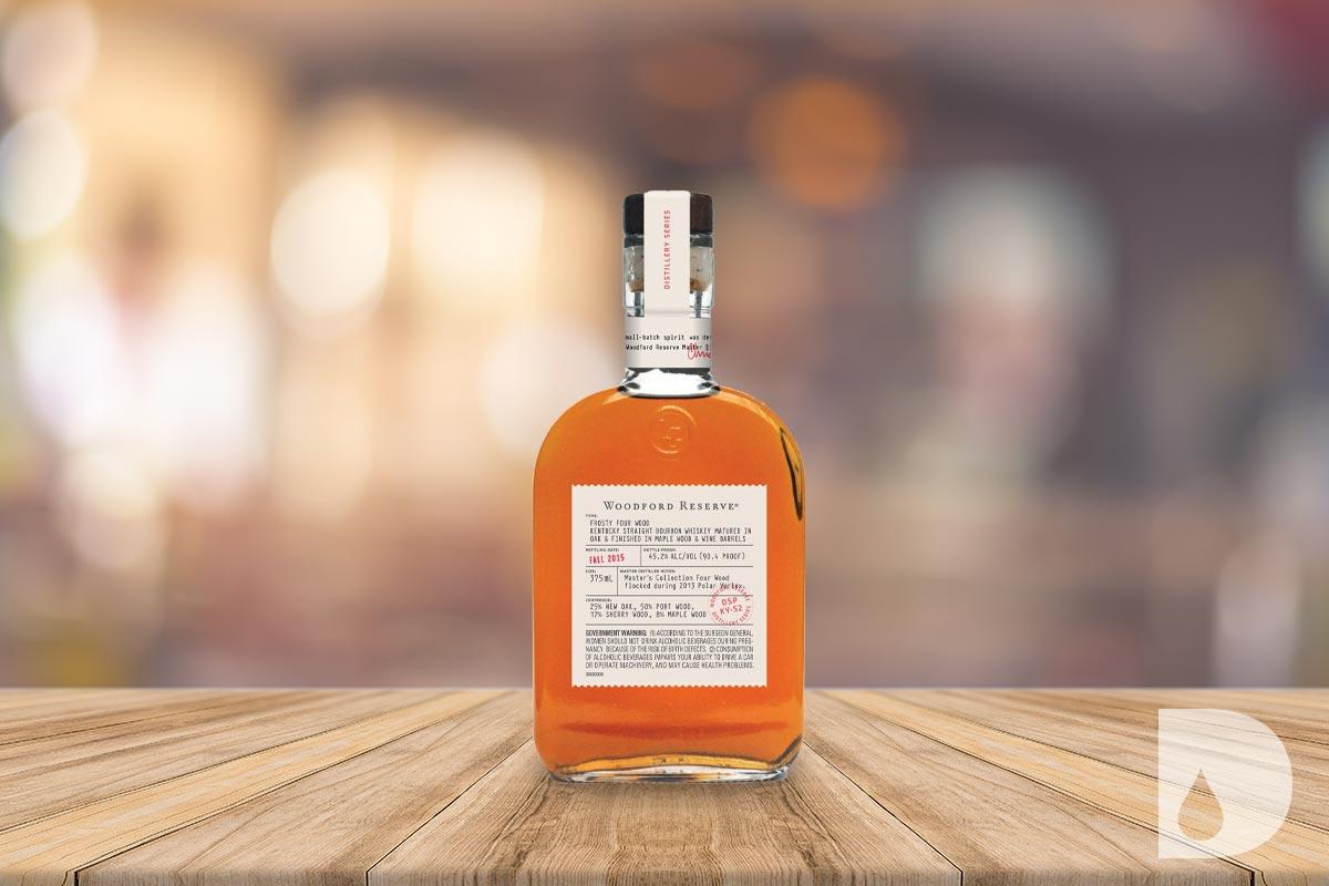 Woodford Reserve Bourbon: Woodford Reserve Distillery Series