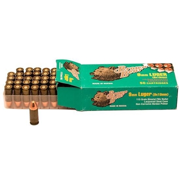 Picture of Ammo, Brown Bear, Aa919rfmj, 9Mm Luger, 115 Gr., Fmj, 50Rd Per Box, 500Rd Per Case, 10 Boxes Per Cas