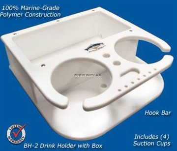 Picture of Deep Blue 2Cup Drink Holder W/ Lrg Storage Box W/Suction Cups