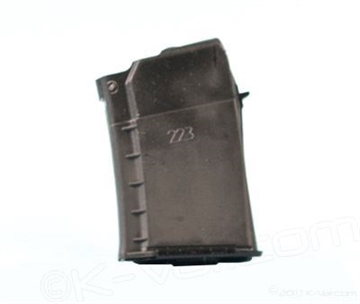 Picture of Magazine, .223 Rem, 10 Rounds, For Vepr Rifles