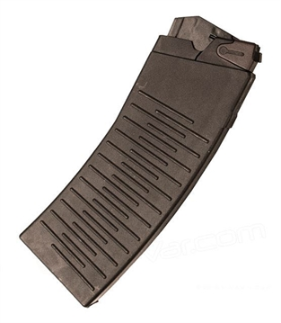 Picture of Magazine For Vepr 12.  8 Round Factory Molot