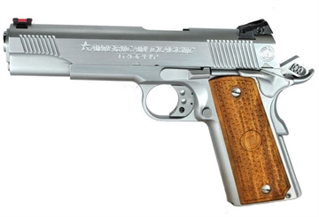 Picture of Metro Arms 1911 .45 American Classic Trophy 5&Quot; 1911 Hard Chrome