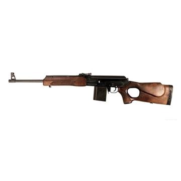 Picture of Molot Vepr .308 Win. Caliber Rifle, Walnut Stock VPR-308-02