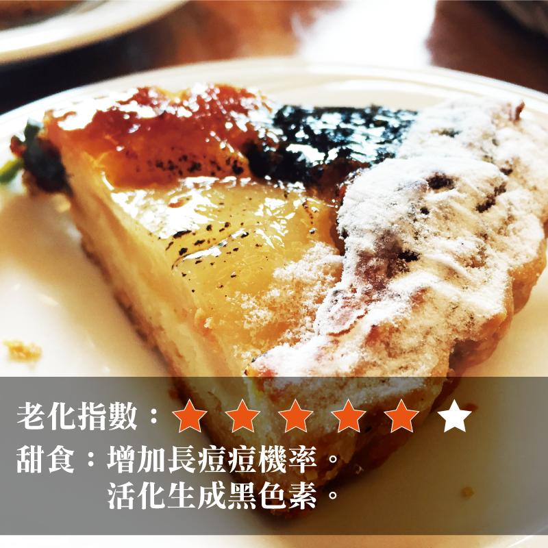 黑色素溫床-甜食by潮小編