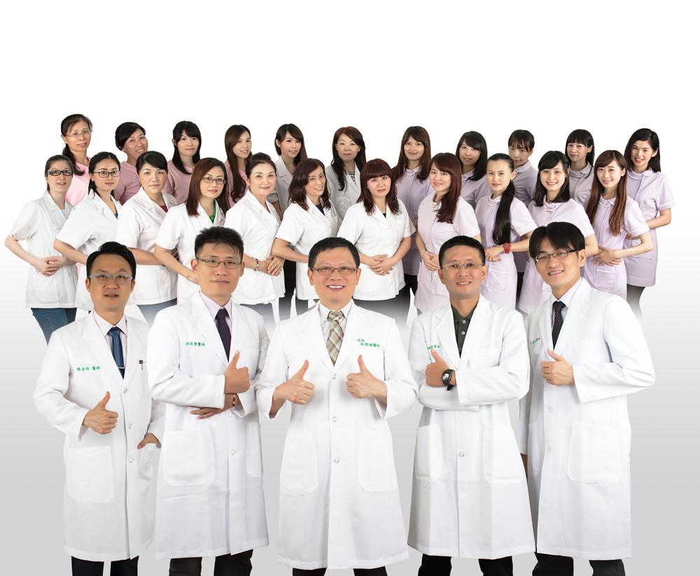 台南潮代診所醫療團隊