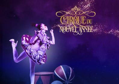 A Cirque-style ballerina blowing bubbles