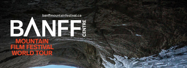 BANFF Film Festival Logo