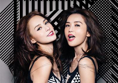 Charlene Choi and Gillian Chung
