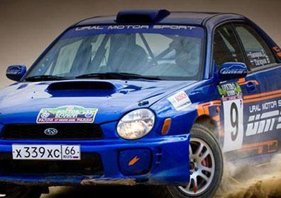 A car racing at the Reno-Fernley Raceway