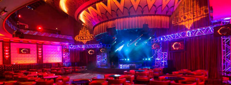 Shreveport Entertainment | Eldorado Resort Casino Shreveport