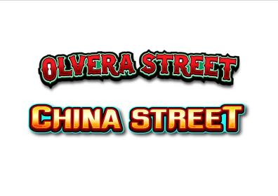 China & Olvera Street Creative