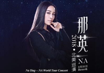 Chinese superstar Na Ying posing