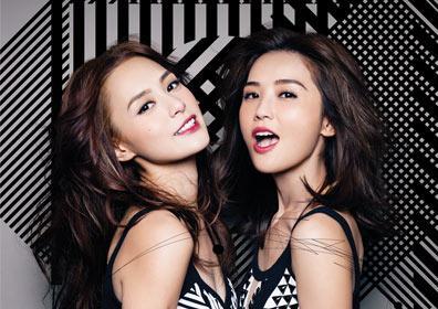 Charlene Choi and Gillian Chung