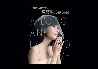 Singer Vivian Chow posing