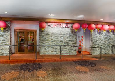 Fortune restaurant  front with lanterns hanging from ceiling