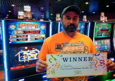 $1217 Winner