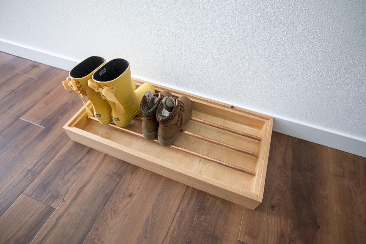 Copper pipe boot tray