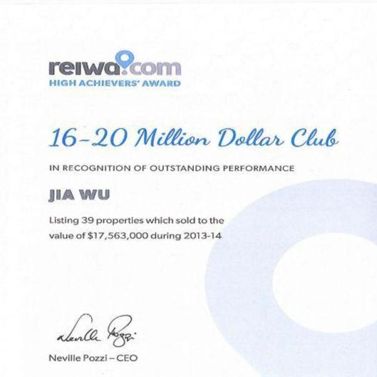Reiwa High Achievers Award , 26 Aug 2014
