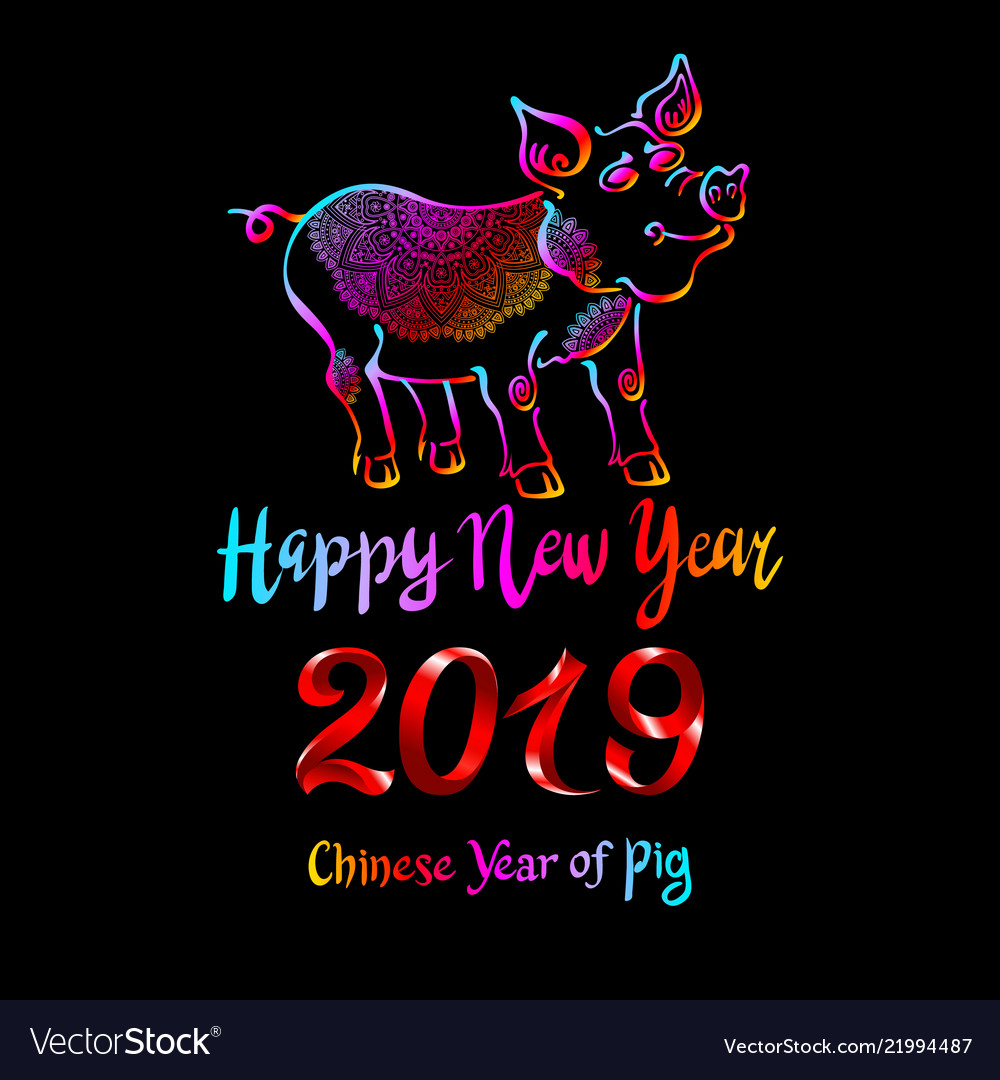 Sneak Peek at Whats in Store with the New Chinese Year Approaching