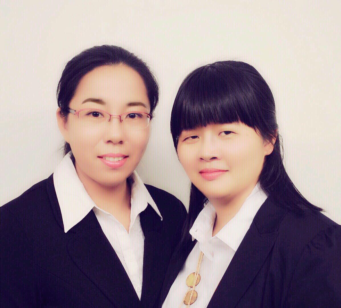 Tina Yang 0468333528
