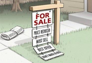 Reasons A Home Doesn't Sell