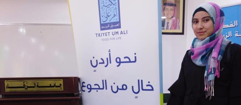 volunteer work in Zarqa'a university  ,For a decent living  ، towards hunger free Jordan 💚