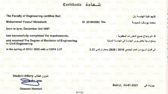 My Bachelor Degree Certification with my Cumulative GBA