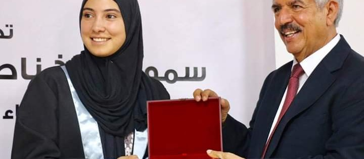 Honoring Under the patronage of his Highness Sheikh Nasser bin Hamad 💚