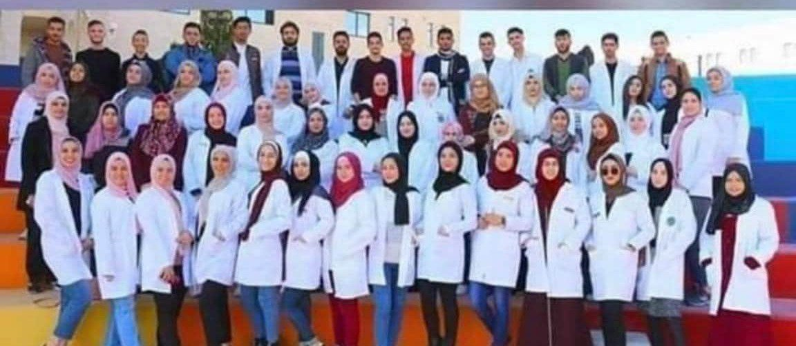 The image of pharmacy students from my class, we will remain on our insistence and strength,