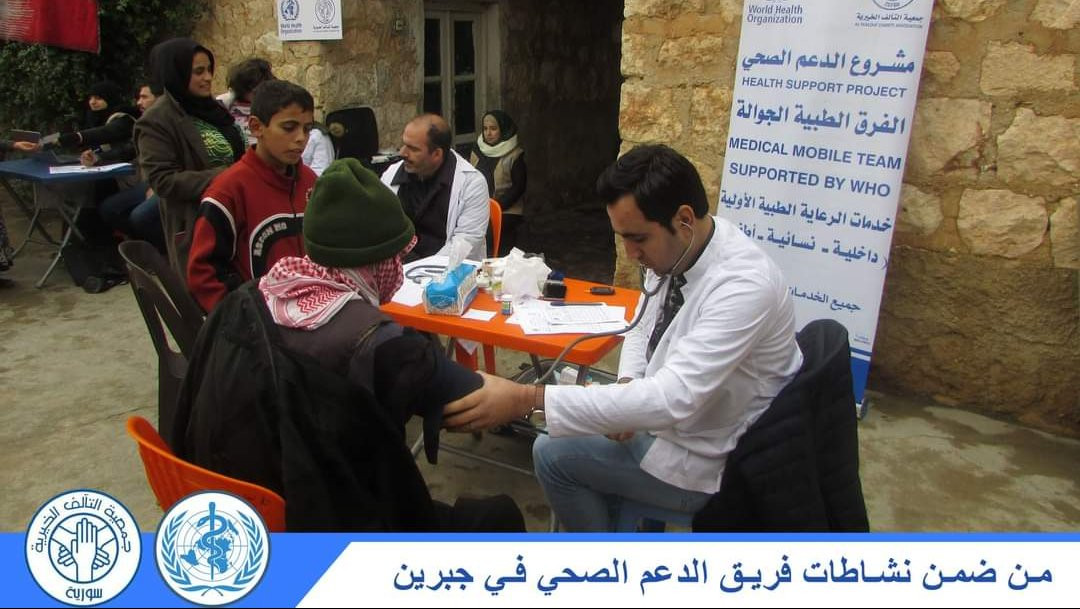 Volunteering with Al-Taalof Charity in cooperation with WHO /Medical Mobile Teams