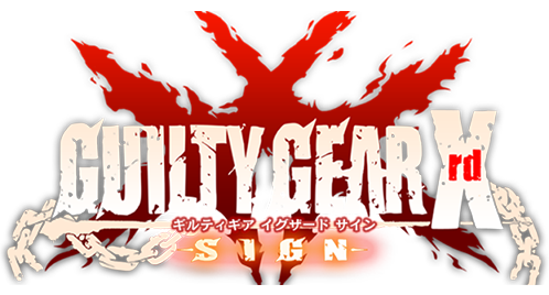 Guilty Gear Xrd Logo