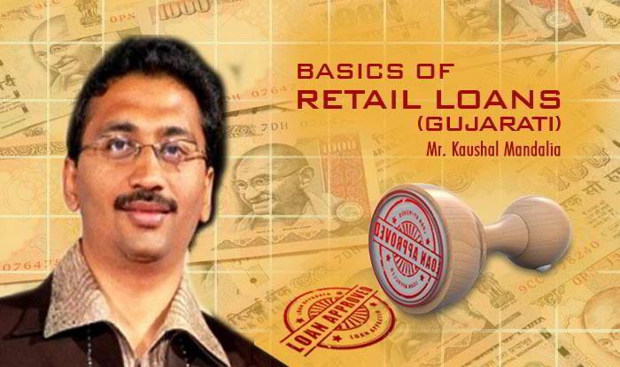 Basics of Retail Loans