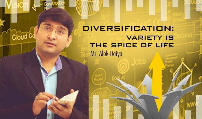 Diversification: Variety is the Spice of Life (in Hindi)