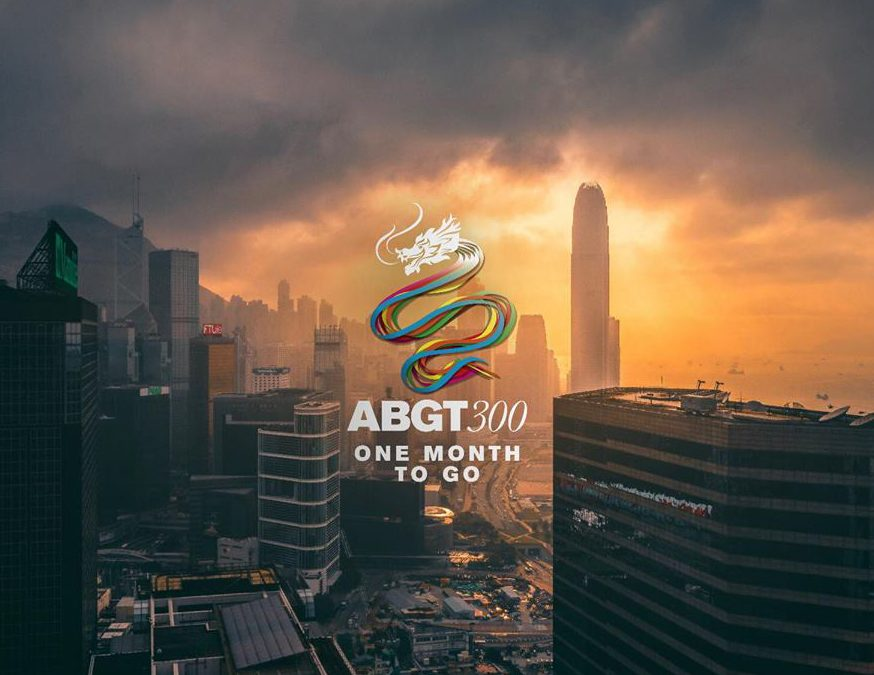 10 things you didn't know about ABGT300