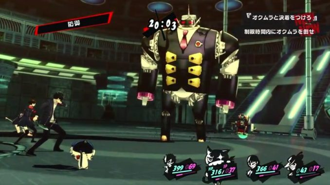 after he sends a wave at you kunikazu okumura decides to send a big black robot against you it doesnt have any known weaknesses so just do the usual