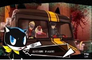 Persona 5 Gifts personas list by level