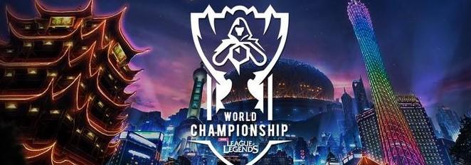 Worlds 2017 Banner