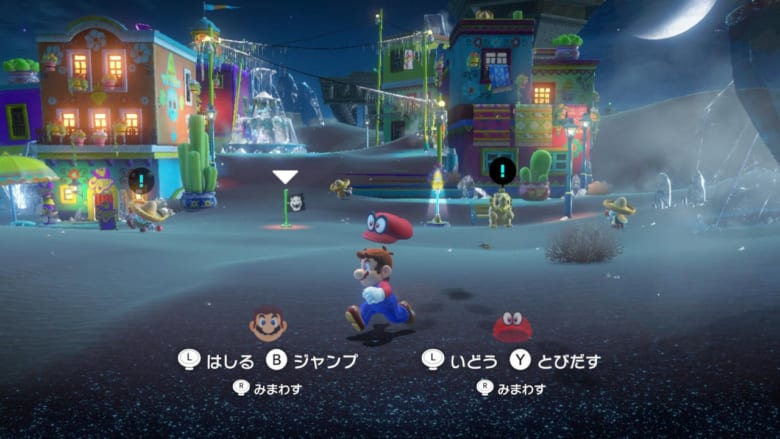 Co-Op Mode in Super Mario Odyssey