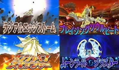 Pokemon Ultra Sun and Moon New Features - Z Moves