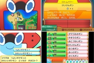 Pokemon Ultra Sun and Moon New Features - Rotom