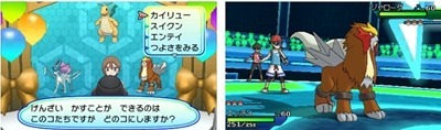 Pokemon Ultra Sun and Moon New Features - Battle Agency