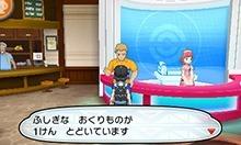 pokemon center usum