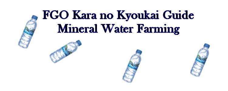 FGO Mineral Water Farming